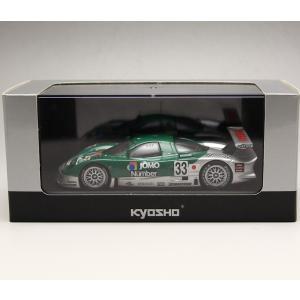 1/43 京商 ミニカー NISSAN R390GT1 1998 no.33|modelcarshop-ss43