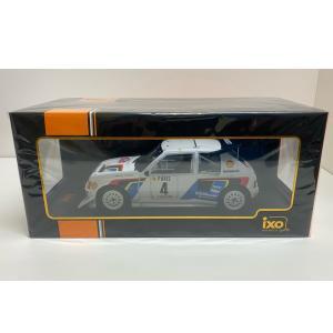 ixo models 1/18 (18RMC049B) Peugeot 205 T16 E2 #4 Rally Monte Carlo 1986 J.Kankkunen / J.Piironen modelcarshop-ss43