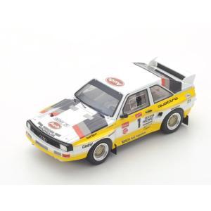 1/43 スパーク ミニカー アウディ Audi Quattro S1 No.1 Winner Pikes Peak Hill Climb 1985|modelcarshop-ss43