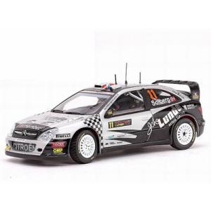 Sun Star 1/18 (4471) 2009 Citroen Xsara WRC Petter Solberg Signature 3rd Cyprus Rally 2009 P.Solberg / P.Mills|modelcarshop-ss43