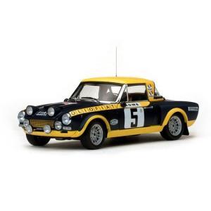 Sun Star 1/18 (4953) Fiat 124 Abarth #5 Rally Rallye Monte-Carlo 1976 C.Cambiaghi / B.Scabini|modelcarshop-ss43