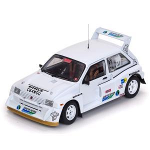 Sun Star 1/18 (5538) MG Metro 6R4 Aryton Senna Test Car|modelcarshop-ss43