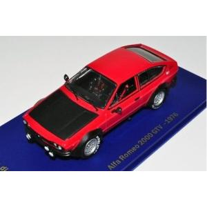 "1/43 M4 ミニカー アルファロメオ ALFA ROMEO - 2000 GTV""Prova"" 1976|modelcarshop-ss43"