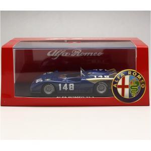 1/43 M4 ミニカー アルファロメオ *ALFAROMEO 33.3 Trento-Bondone 1971|modelcarshop-ss43