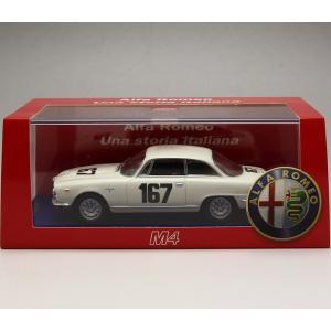 1/43 M4 ミニカー アルファロメオ *ALFAROMEO 2600 Sprint Monza 1963-Elio Zagato|modelcarshop-ss43