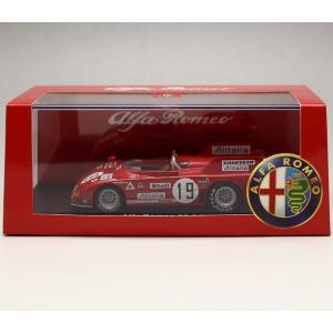 1/43 M4 ミニカー アルファロメオ ル・マン *ALFAROMEO 33.3 TT Le Mans 1972|modelcarshop-ss43