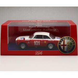 1/43 M4 ミニカー アルファロメオ *ALFAROMEO Giulia 1600 GTA Targa Florio 1971|modelcarshop-ss43