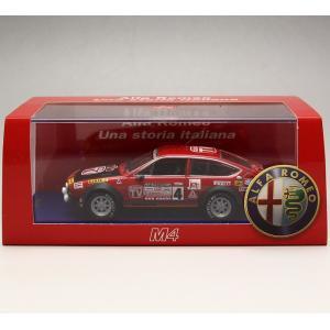 1/43 M4 ミニカー アルファロメオ*ALFAROMEO 2000 GTV Campionato Europeo Rally 1980|modelcarshop-ss43