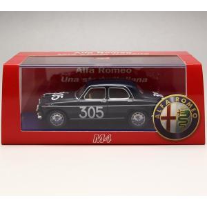 1/43 M4 ミニカー アルファロメオ ミッレ・ミリア *ALFAROMEO 1900 Mille Miglia 1954|modelcarshop-ss43