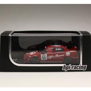 1/43 エイチピーアイ レーシング ミニカー Alfa Romeo 155 TS Silverstone (#55) 1994 BTCC|modelcarshop-ss43