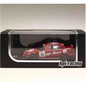 1/43 エイチピーアイ レーシング ミニカー Alfa Romeo 155 TS Silverstone (#56) 1994 BTCC|modelcarshop-ss43