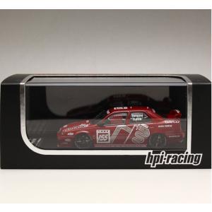 1/43 エイチピーアイ レーシング ミニカー Alfa Romeo 155 TS Silverstone (#155) 1994 CET|modelcarshop-ss43