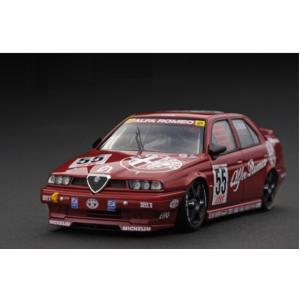 1/43 エイチピーアイ レーシング ミニカー Alfa Romeo 155 TS Silverstone (#55) 1994 JTCC|modelcarshop-ss43