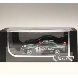 1/43 エイチピーアイ レーシング ミニカー Castrol RB GT-R (#3) 1992 N1|modelcarshop-ss43