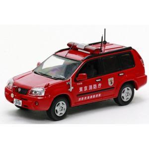 1/43 CAR-NEL ミニカー ニッサン Nissan X-Trail (T30) 2005 東京消防庁消防救助機動部隊司令車両|modelcarshop-ss43
