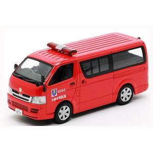 1/43 CAR-NEL ミニカー トヨタ Toyota Hiace DX 5door 2007 大阪市消防局指揮車両|modelcarshop-ss43