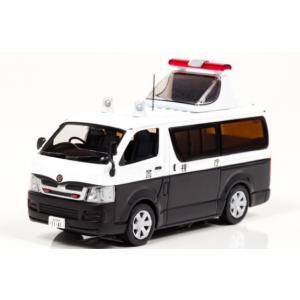 1/43 レイズ ミニカー トヨタ ハイエース DX 5 door 2006 神奈川県警察所轄署事故処理車両|modelcarshop-ss43
