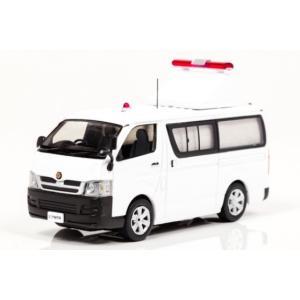1/43 レイズ ミニカー トヨタ ハイエース Toyota HIACE DX 4door 2008 警察本部警備部機動隊エリア検問車両|modelcarshop-ss43