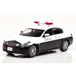 1/43 レイズ ミニカー Nissan SKYLINE 350GT (V36) 北海道警察交通部交通機動隊車両|modelcarshop-ss43