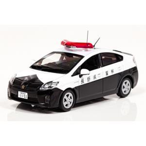 1/43 レイズ ミニカー トヨタ プリウス TOYOTA PRIUS (ZVW30) 2010 長野県警察所轄署地域警ら車両 (軽1)|modelcarshop-ss43