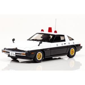 1/43 レイズ ミニカー Mazda SAVANNA RX-7 (SA22C) 1979 島根県警察交通部交通機動隊車両|modelcarshop-ss43