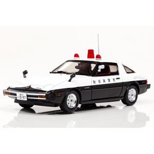 1/43 レイズ ミニカー MAZDA SAVANNA RX-7 (SA22C) 1979 秋田県警察交通部交通機動隊車両|modelcarshop-ss43