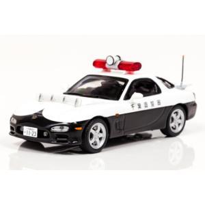 1/43 レイズ ミニカー MAZDA RX-7 Type RS (FD3S) 1998 千葉県警察高速道路交通警察隊|modelcarshop-ss43