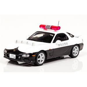 1/43 レイズ ミニカー MAZDA RX-7 Type RS (FD3S) 1998 群馬県警察高速道路交通警察|modelcarshop-ss43