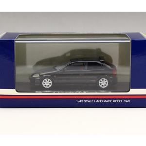 1/43 ハイストーリー ミニカー ホンダ シビック Honda CIVIC (1997 Type R) STARLIGHT BLACK PEARL|modelcarshop-ss43