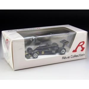 1/43 Reve Collection ミニカー ロータス77 1975年 プレゼンテーション #5|modelcarshop-ss43