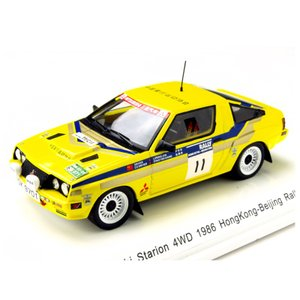 1/43 Reve Collection ミニカー 三菱スタリオン4WD 1986年 香港-北京ラリー 2位|modelcarshop-ss43