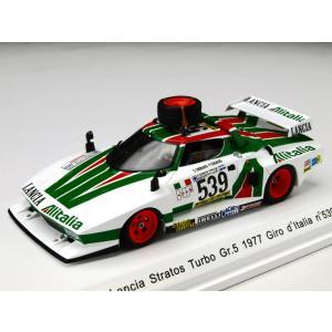 1/43 Reve Collection ミニカー ランチア ストラトス Lancia Stratos Turbo Gr.5 1977 Giro d'Italia #539 S.Munari/P.Sodano|modelcarshop-ss43