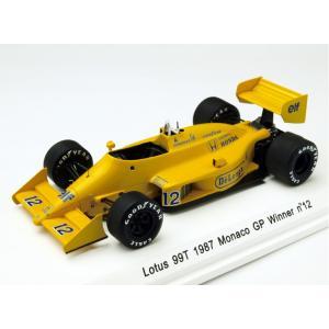 1/43 Reve Collection ミニカー ロータス 99T 1987年 モナコGP 優勝 #12 A.Senna|modelcarshop-ss43