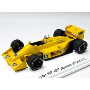 1/43 Reve Collection ミニカー ロータス Lotus 99T 1987 日本GP 2nd #12 A.Senna|modelcarshop-ss43