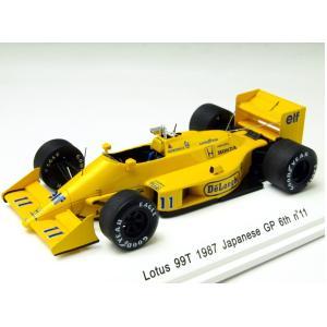 1/43 Reve Collection ミニカー ロータス Lotus 99T 1987 日本GP 6th #11 中嶋悟|modelcarshop-ss43