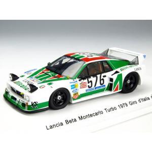 1/43 Reve Collection ミニカー ランチア ベータ モンテカルロ ターボ 1979年 ジロ・デ・イタリア #576|modelcarshop-ss43