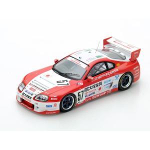 1/43 スパーク ミニカー Toyota Supra LM No.57 Le Mans 1996|modelcarshop-ss43