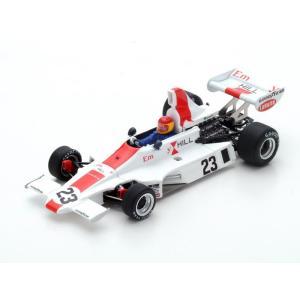 1/43 スパーク ミニカー Hill GH1 No.23 Belgium GP 1975|modelcarshop-ss43
