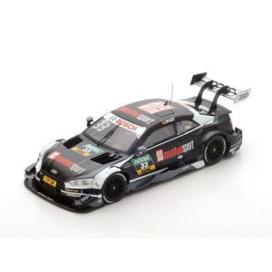 1/43 スパーク ミニカー アウディ Audi RS 5 DTM No.33 DTM Champion 2017 Audi Sport Team Rosberg|modelcarshop-ss43