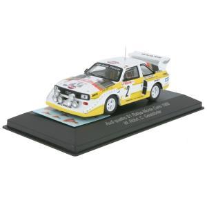 1/43 CMR(Classic Model REPLICARS) ミニカー アウディ Audi Quattro Sport S1 #2 Rallye Monte Carlo 1986|modelcarshop-ss43