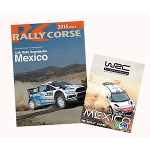 WRC 公式 DVD ラリー・コルセ 2015年 Vol.3 ラリー・メキシコ Rally Corse Vol .3 12TH RALLY GUANAJUATO Mexico|modelcarshop-ss43