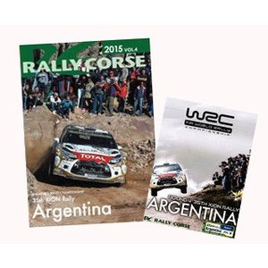 WRC 公式 DVD ラリー・コルセ 2015年 Vol.4 ラリー・アルゼンチン Rally Corse Vol .4 35TH XION RALLY ARGENTINA|modelcarshop-ss43