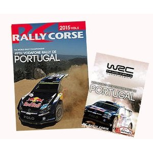 WRC 公式 DVD ラリー・コルセ 2015年 Vol.5 ラリー・ポルトガル Rally Corse Vol .5 49TH VODAFONE RALLY DE PORTUGAL|modelcarshop-ss43