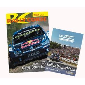 WRC 公式 DVD ラリー・コルセ 2015年 Vol.9 ラリー・ドイチェランド Rally Corse Vol .9 33RD ADAC RALLYE DEUTSCHLAND modelcarshop-ss43