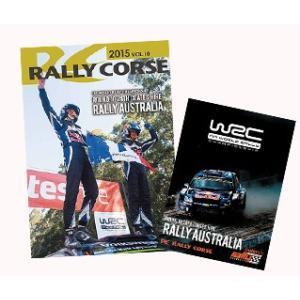 WRC 公式 DVD ラリー・コルセ 2015年 Vol.10 ラリー・オーストラリア Rally Corse Vol .10 24THCOATES HIRE RALLY AUSTRALIA modelcarshop-ss43