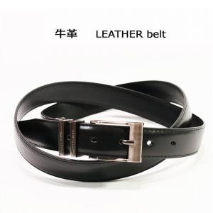 牛革レザー 黒色 ブラック ビジネスベルト 41|modelista