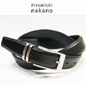 牛革レザー 黒色 ブラック 父の日 ベルト 43 ヒロミチナカノ|modelista