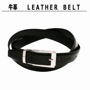 牛革レザー 黒色 ブラック 父の日 ベルト 52|modelista