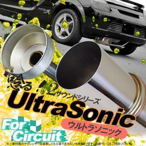 Ultra Sonicマフラー TOYOTA クラウン マフラー GRS182 / GRS180 / GRS184 2.5L / 3.0L / 3.5L 2WD 送料無料(競技用) ゼロクラウン ゼロクラ