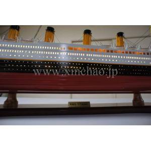 TITANIC 100cm超精密級。 船体はクリンカー型、窓も貫通。 デッキ、船内はライト点灯にてロ...